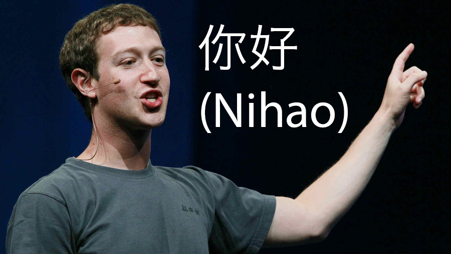 mark-zuckerberg-facebook-900x506